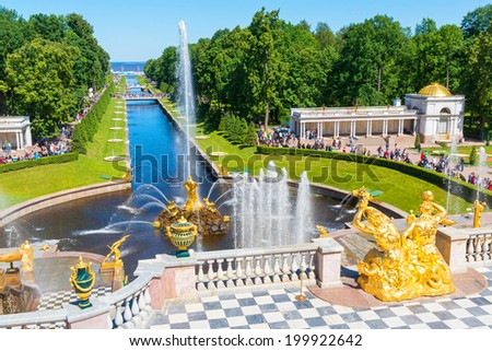 Grand Cascade and Sea Channel in Peterhof Palace. Saint Petersburg, Russia - stock photo