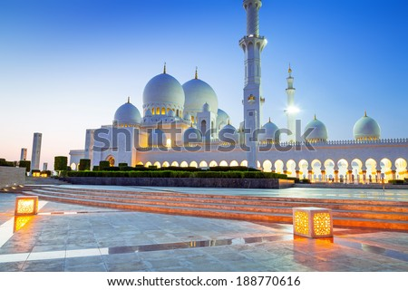 Grand Mosque in Abu Dhabi at night, United Arab Emirates - stock photo