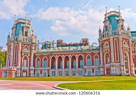 Grand Palace in Tsaritsino, Moscow, Russia, East Europe - stock photo