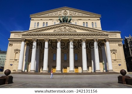 Grand Theatre on Theatre Square in Moscow, Russia - stock photo