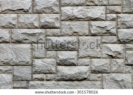 Granite brick wall texture  - stock photo