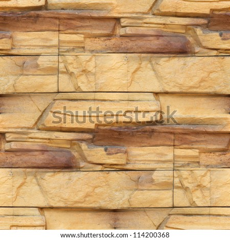Granite Floor Wallpaper Decorative Brick Wall Stock Photo 114200368 ...