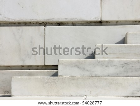 Granite steps and walls geometry - stock photo