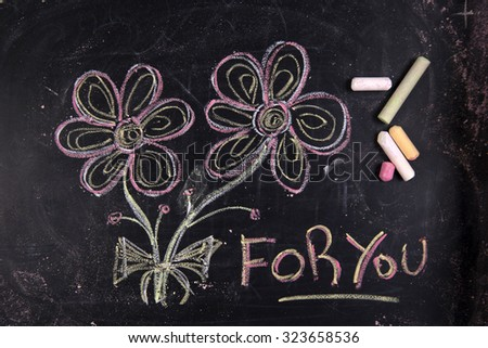 Graphical representation of two flower, symbol of love and gratitude - stock photo