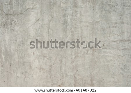 Gray concrete wall for background - stock photo