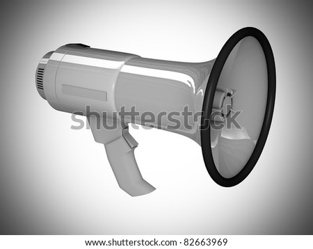 gray megaphone isolated on white background