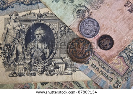 Great Antique Russian banknote from the begining of XX century - stock photo