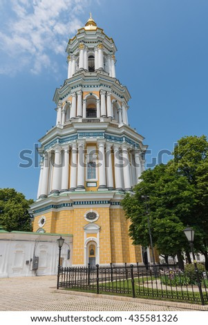 Great bell tower of Lavra Kyiv - stock photo
