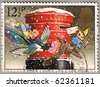 GREAT BRITAIN - CIRCA 1983: A stamp printed in Great Britain shows the birds that spread the postcards, series is devoted to Christmas, circa 1983 - stock photo