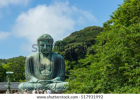 Great Buddha in japan