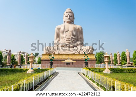Great Buddha Statue near Mahabodhi Temple in Bodh Gaia, Bihar state of India - stock photo