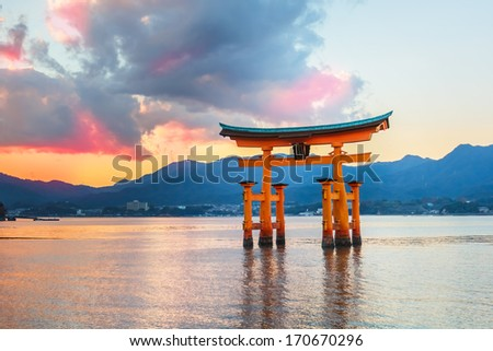 Great floating gate (O-Torii) on Miyajima island   - stock photo