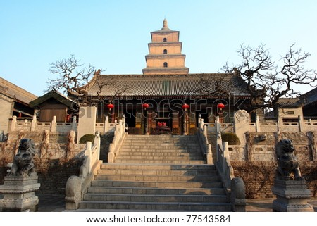 Great Goose Pagoda in Xian, unesco world heritage city, China - stock photo