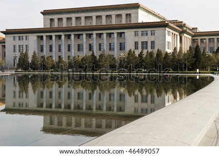Great Hall of the People and reflection on water, Beijing - stock photo