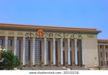 Great Hall of the People - building of Chinese parliament - stock photo