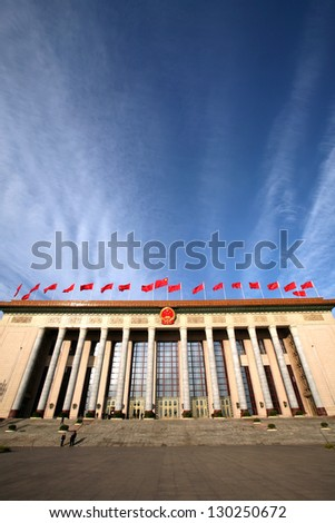 Great Hall of the People (Chinese Parliament), Tiananmen Square in Beijing, China - stock photo