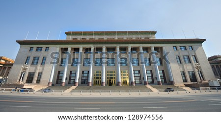 Great Hall of the People in Beijing, China. Site of the National People's Congress. - stock photo