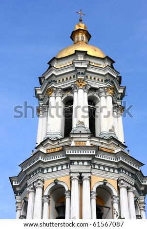 Great Lavra Belltower or the Great Belfry of the ancient cave monastery of Kiev Pechersk Lavra in Kiev (Kyiv), the capital of Ukraine - stock photo