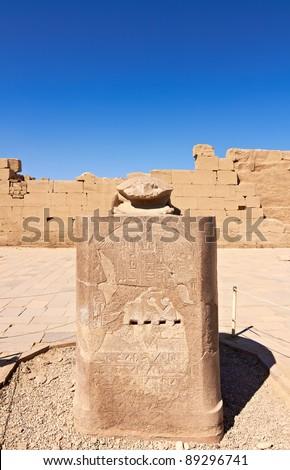 Great scarab near the Sacred lake of Karnak temple, Egypt - stock photo