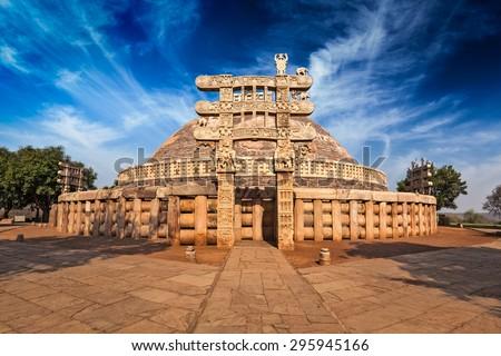 Great Stupa - ancient Buddhist monument. Sanchi, Madhya Pradesh, India - stock photo