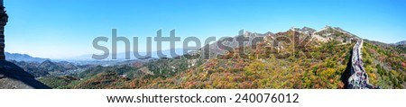 Great Wall at Badaling. People are climbing the Great Wall. Located in Beijing, China. - stock photo