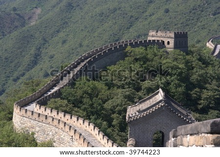 great wall, beijing china - stock photo