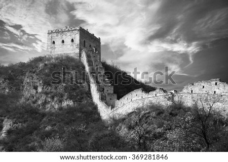 Great Wall, China, with dramatic cloud at the background (color version ID:241879333) - stock photo