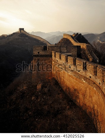 Great Wall of China Architecture Landmark Concept