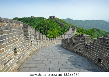 Great Wall of China (at Mutianyu, Beijing) - stock photo
