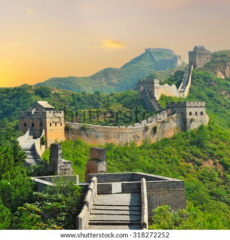 Great Wall of China during sunset - stock photo