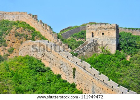 Great Wall of China - Jinshanling section near Beijing - stock photo