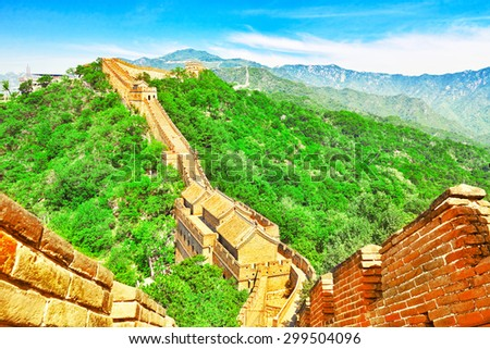 "Great Wall of China, section ""Mitianyu"". Suburbs of Beijing. - stock photo"