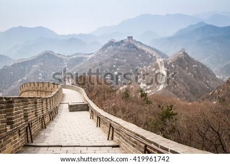 Great Wall of China, the Badaling section
