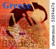 Greece and a fracturing euro - stock photo