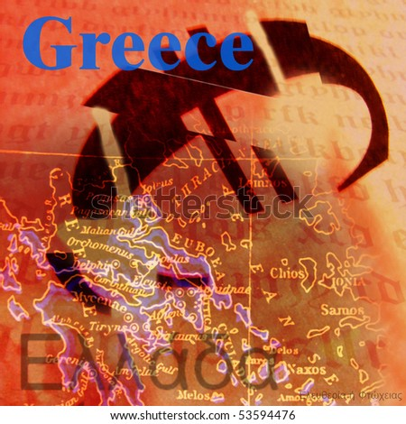Greece and a fracturing euro