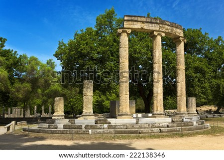 Greece. Archaeological Site of Olympia. Ruins of the Philippeion (4th century BC). The archaeological site of Olympia is on UNESCO World Heritage List since 1989 - stock photo