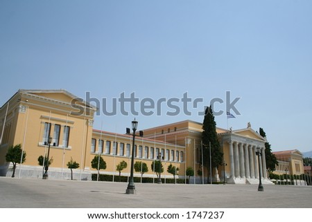 greece athens - stock photo