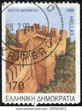 GREECE - CIRCA 1998: A 170d stamp from Greece shows image of an ancient fortification in Castro, circa 1998