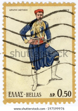 GREECE - CIRCA 1972: A postage stamp printed in the Greece shows man in Greek national folk dress from Kreta, circa 1972 - stock photo