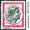 "GREECE - CIRCA 1955: A stamp printed in Greece from the ''Ancient Greek Art 3rd part"" issue shows Alexander the Great, circa 1955. - stock photo"