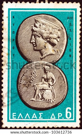 "GREECE - CIRCA 1963: A stamp printed in Greece from the ""Ancient Greek Coins"" issue shows a coin from Paphos, Cyprus 4th century B.C. (Aphrodite and Apollo), circa 1963. - stock photo"