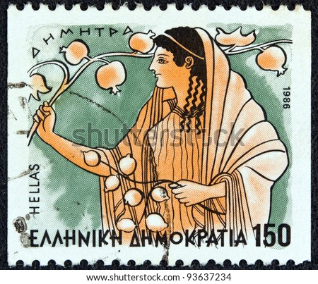 "GREECE - CIRCA 1986: A stamp printed in Greece from the ""Gods of Olympus"" issue shows goddess Demeter, circa 1986. - stock photo"