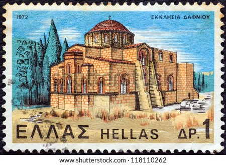 "GREECE - CIRCA 1972: A stamp printed in Greece from the ""Greek Monasteries and Churches"" issue shows Daphni Church, Attica, circa 1972."