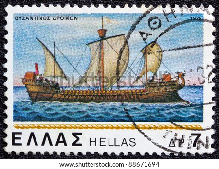 "GREECE - CIRCA 1978: A stamp printed in Greece from the ""Greek navy"" issue shows a Byzantine dromon warship, circa 1978. - stock photo"