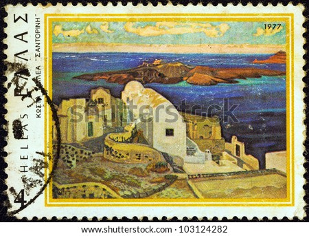 "GREECE - CIRCA 1977: A stamp printed in Greece from the ""Greek Paintings"" issue shows ""Santorini "" by Costas Maleas, circa 1977."