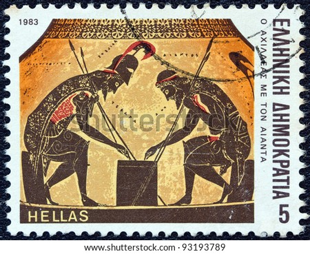 "GREECE - CIRCA 1983: A stamp printed in Greece from the ""Homeric epics"" issue shows Achilles throwing dice with Ajax (jar), circa 1983. - stock photo"