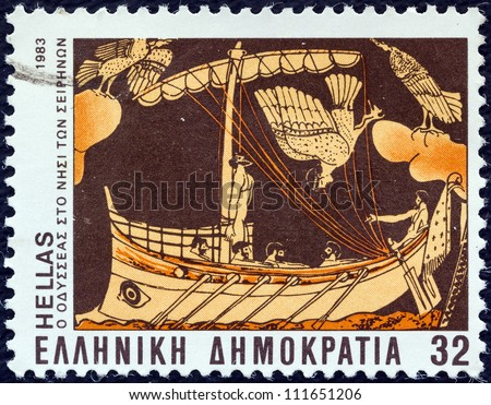 "GREECE - CIRCA 1983: A stamp printed in Greece from the ""Homeric epics"" issue shows Odysseus and Sirens, circa 1983. - stock photo"