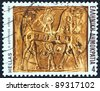 """GREECE - CIRCA 1983: A stamp printed in Greece from the """"Homeric epics"""" issue shows the Trojan horse, circa 1983. - stock photo"""