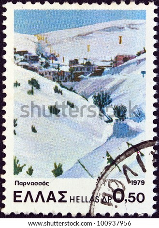 """GREECE - CIRCA 1979: A stamp printed in Greece from the """"Landscapes"""" issue shows Mount Parnassus ski centre, circa 1979. - stock photo"""