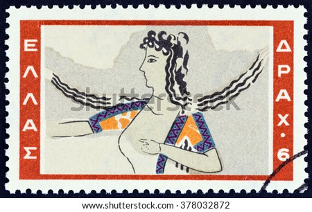 """GREECE - CIRCA 1961: A stamp printed in Greece from the """"Minoan Art """" issue shows Knossos dancer painting, circa 1961. - stock photo"""